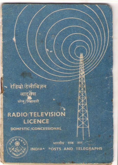 Radio Licence