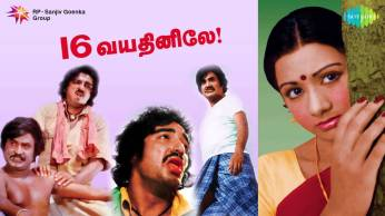 Sridevi's most famous Tamil Movies