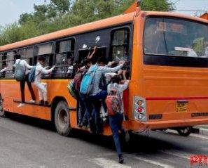 Delhi - Public Transport