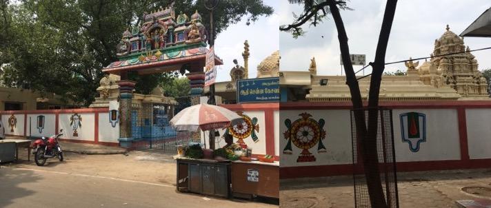 Perumal Temple